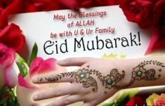 EID 98