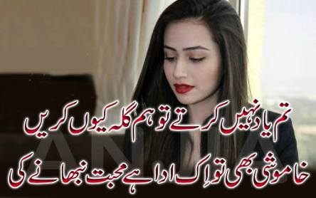 urdu poetry girl 405
